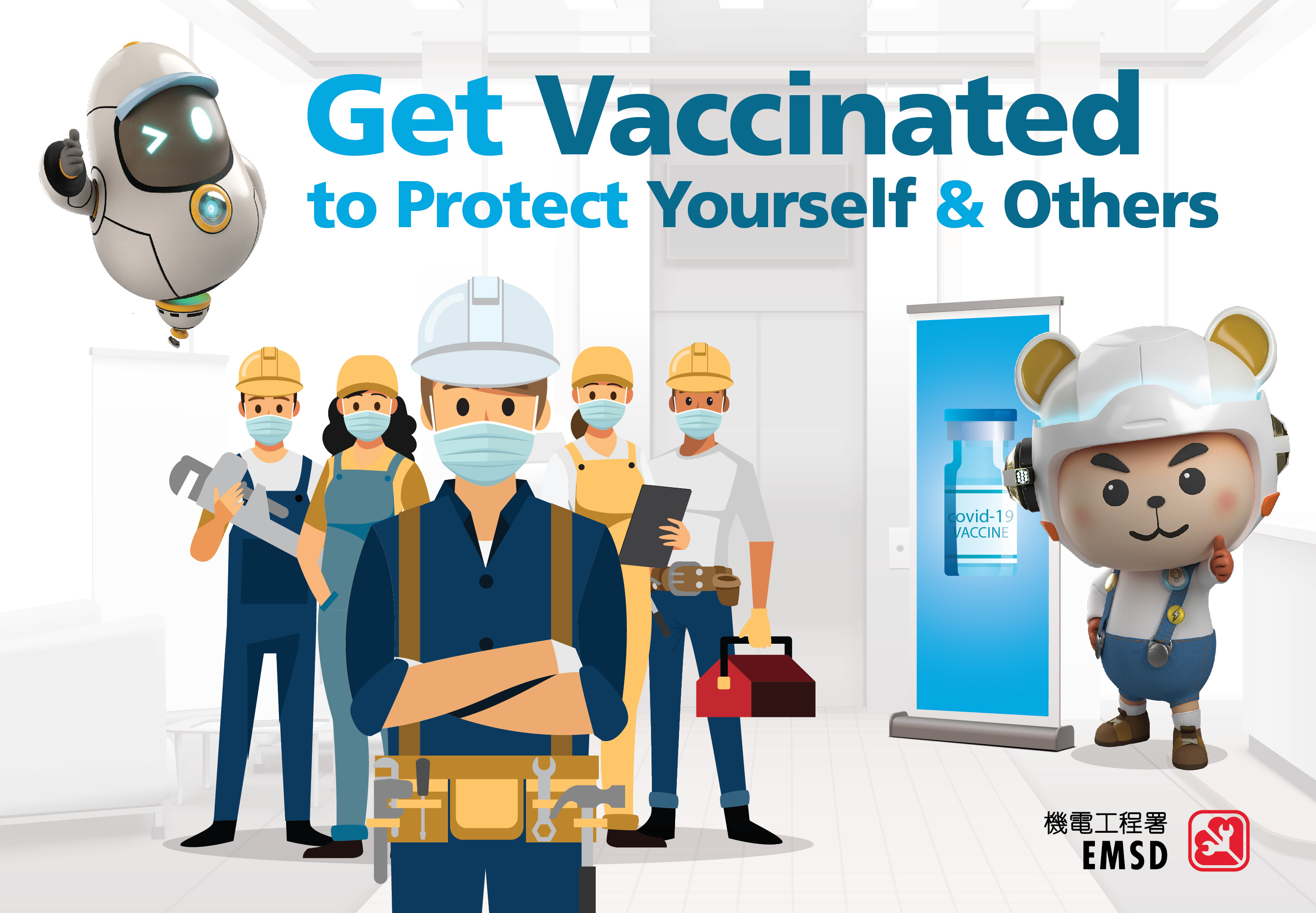 Protect yourself and others  Get Vaccinated